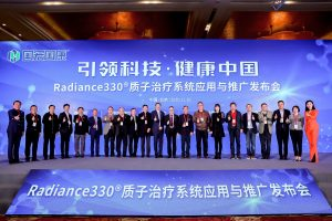 GHGK Radiance 330 Proton Therapy System Press Conference in Beijing, China